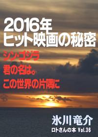 2016web